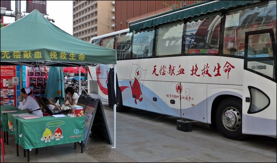 beijing_2014_1_41.jpg