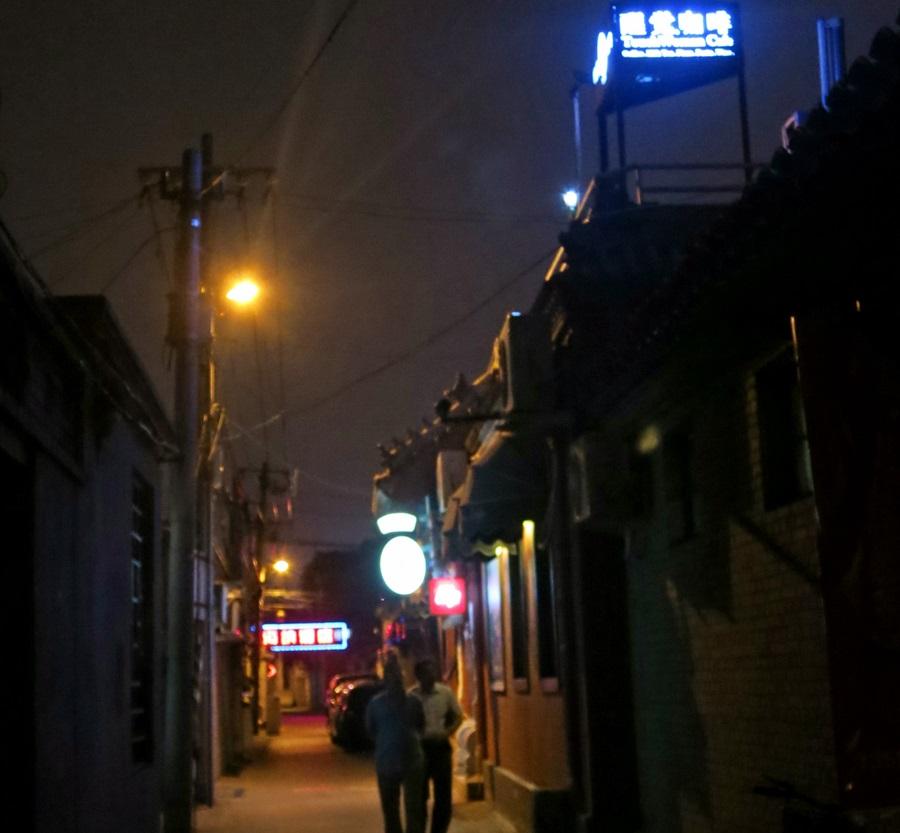 beijing_2014_1_50.jpg