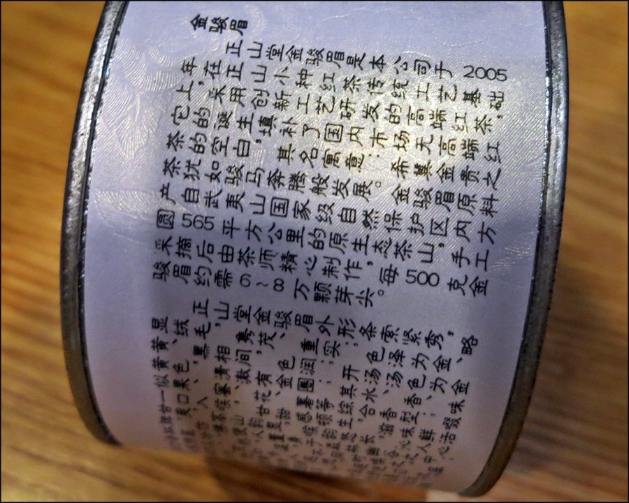 beijing_2014_1_65.jpg