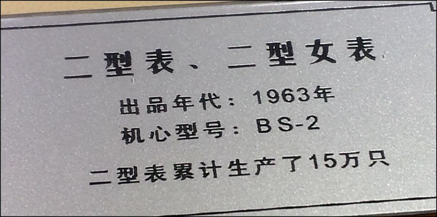 post2_54.jpg