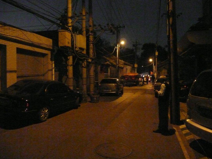 lishi hutong entrance.jpg