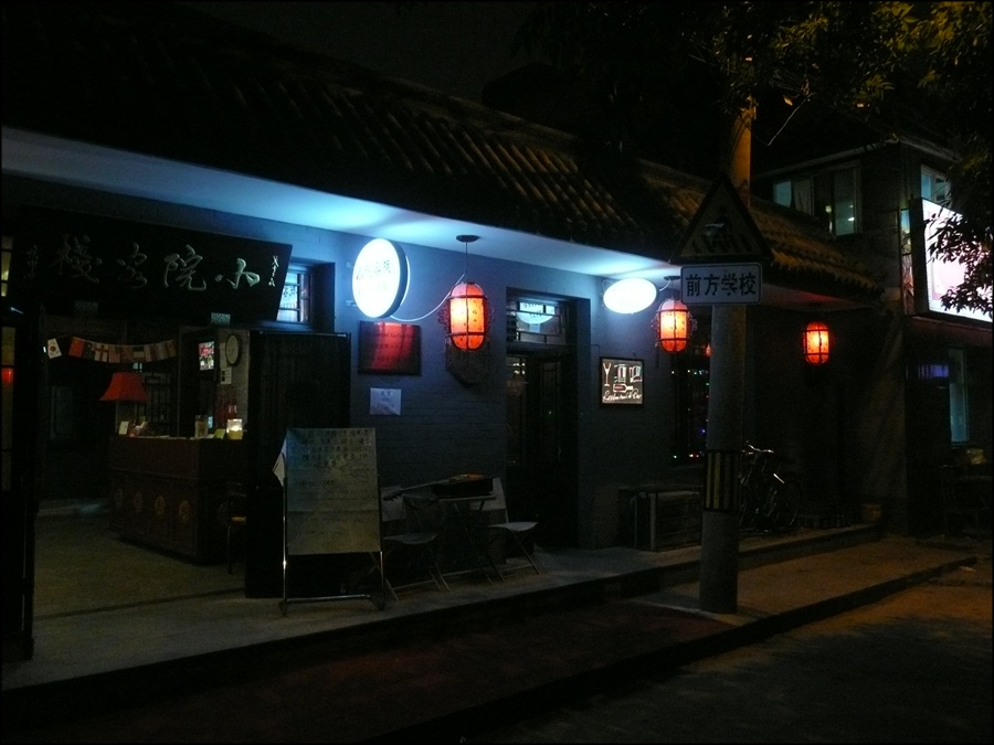 hutong_night_1.jpg