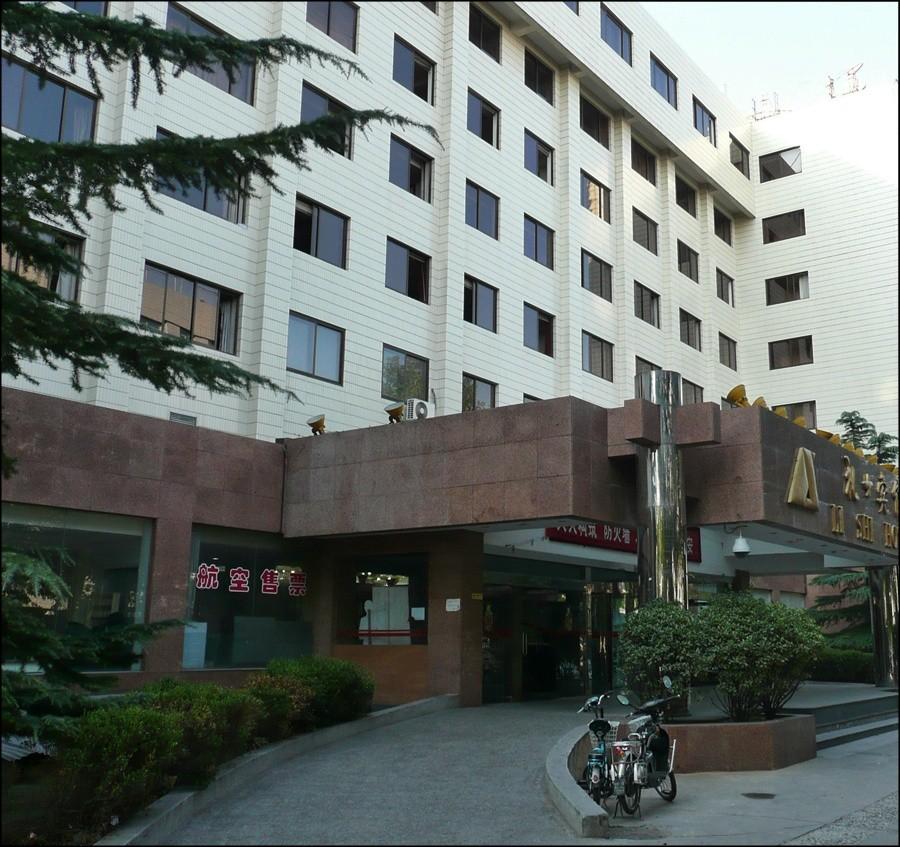 lishi_hotel.jpg