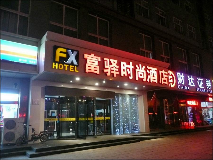 fx_shijiazhuang.jpg