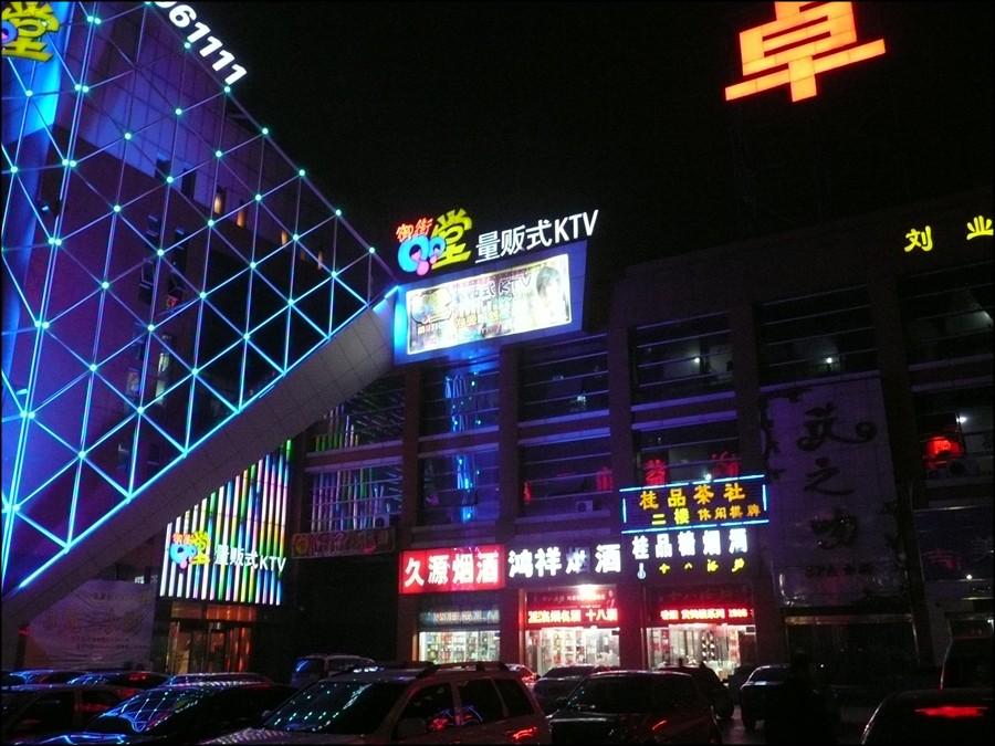 karaoke_1.jpg