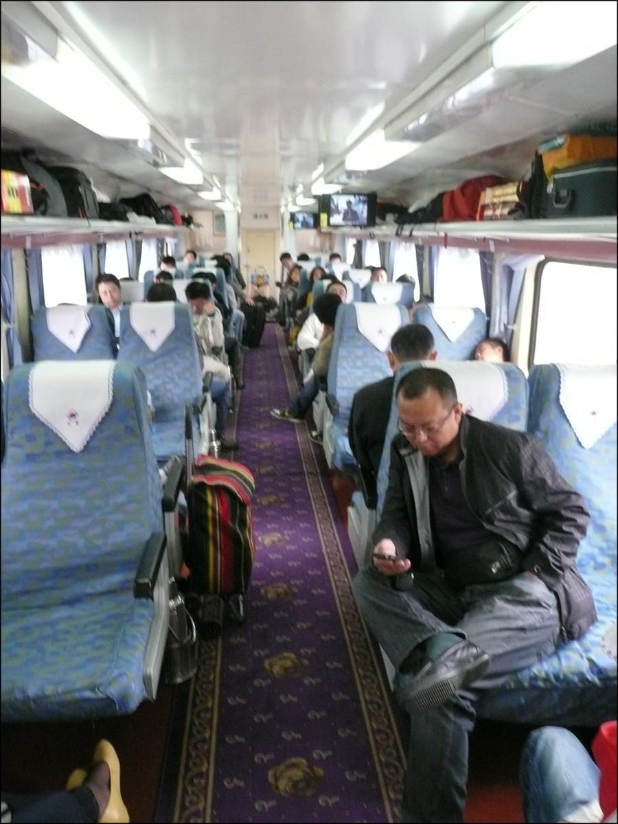 rail_car.jpg
