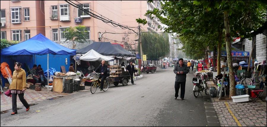 shijiazhuang_market_street.jpg