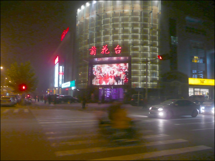 shijiazhuang_night_1_1.jpg