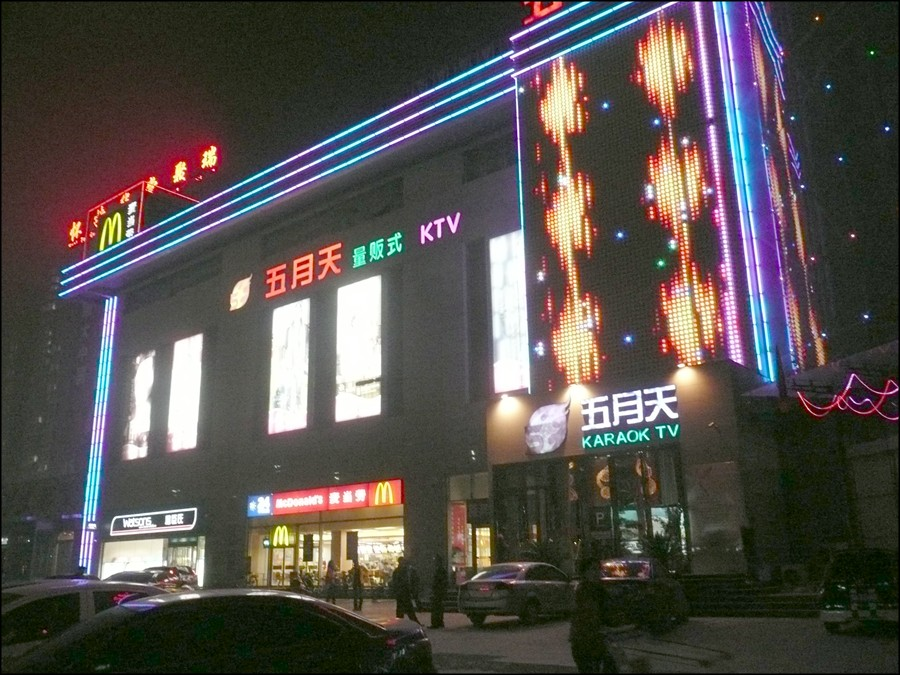 shijiazhuang_night_1_3.jpg