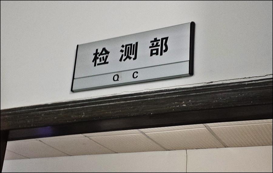 1guangzhou2_118.jpg