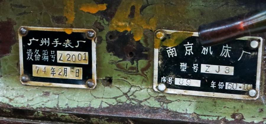 1guangzhou2_17.jpg