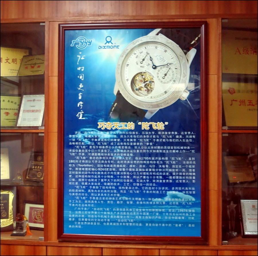 1guangzhou2_8.jpg