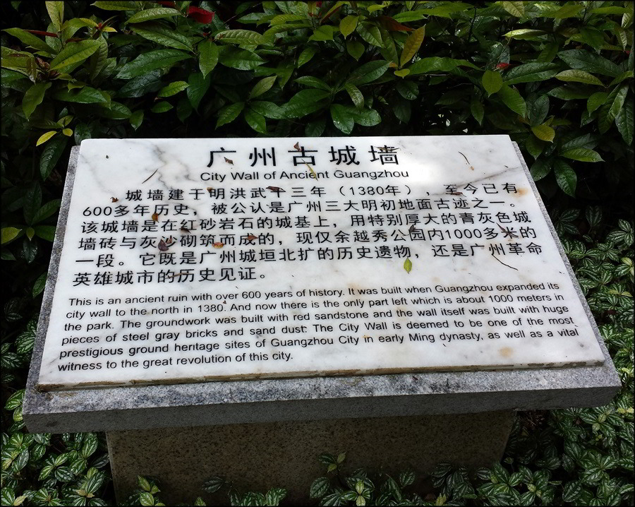 1guangzhu47.jpg