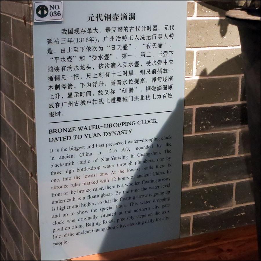 1guangzhu56.jpg
