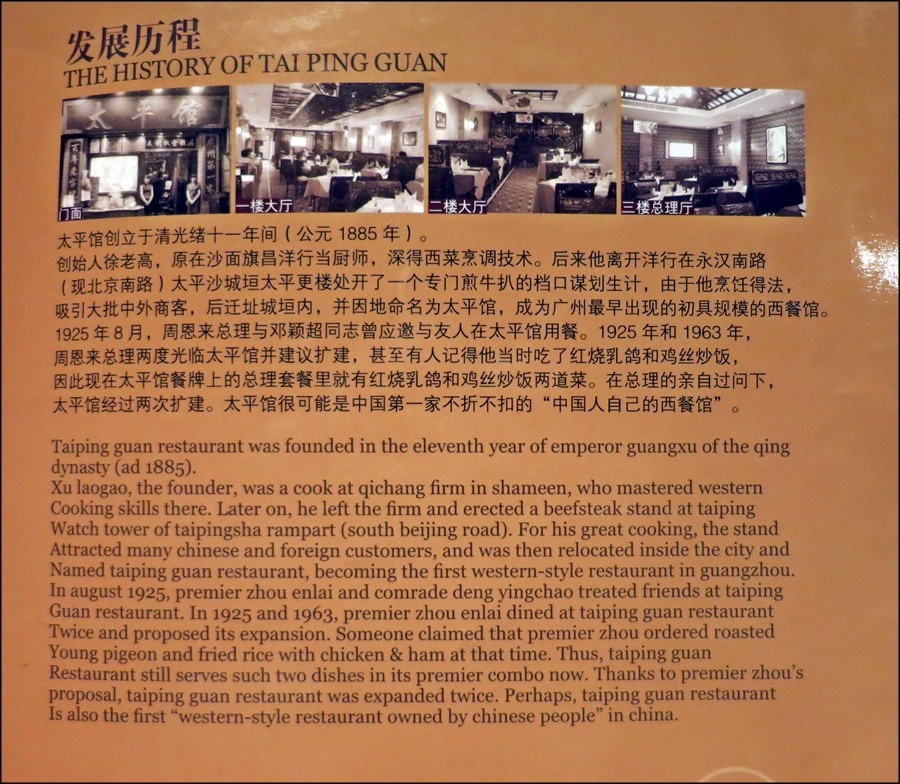 1guangzhu81.jpg