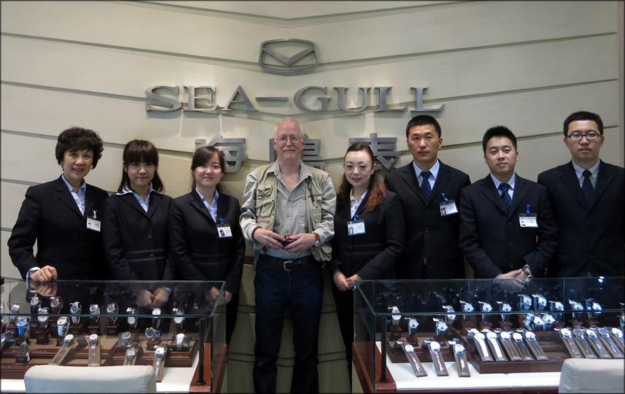a_seagull_30.jpg