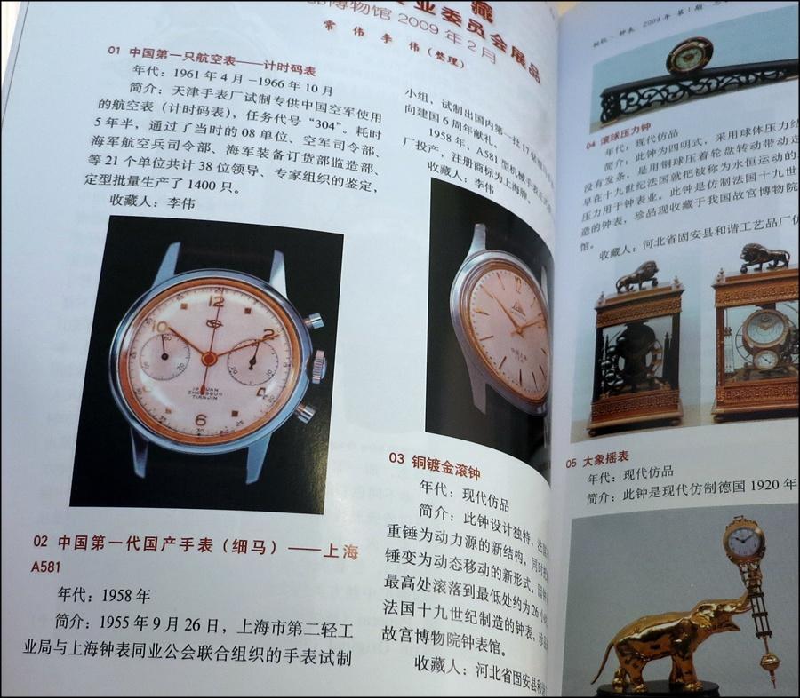 magazine_1b.jpg