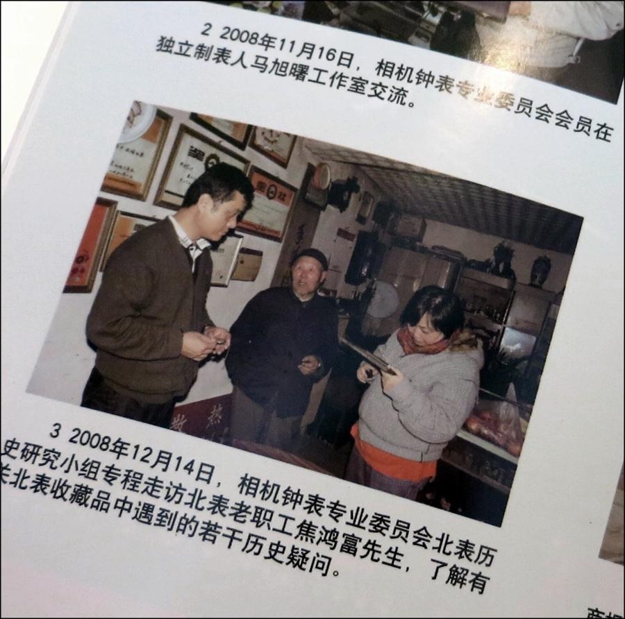 magazine_1c_liwei.jpg