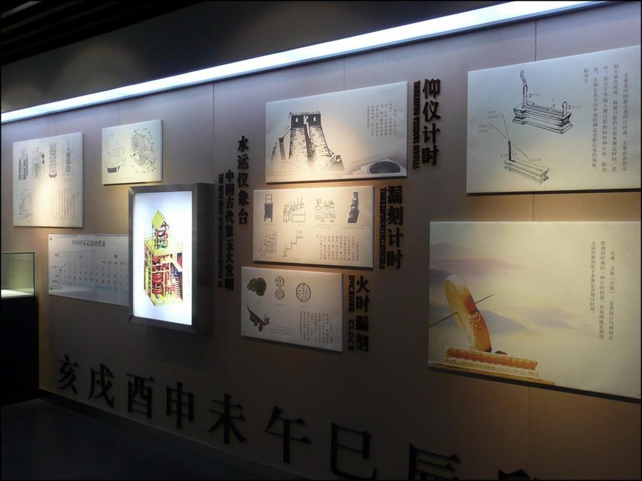 1_seagull_museum_7.jpg