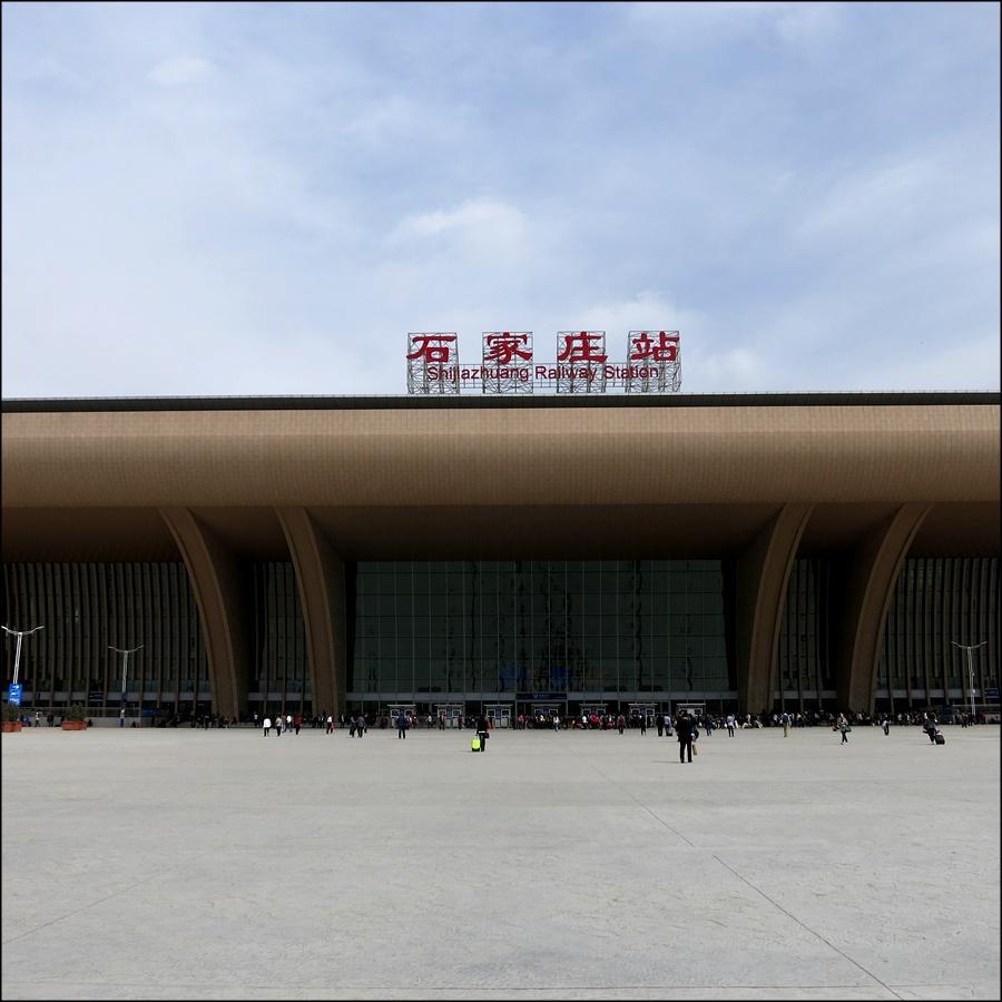a_shijiazhuang_2.jpg