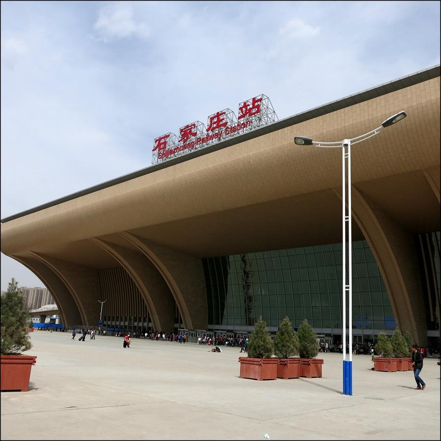 a_shijiazhuang_3.jpg
