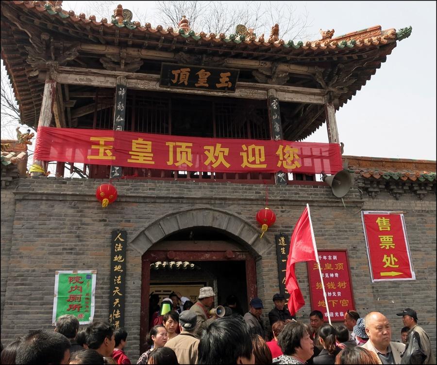 a_shijiazhuang_51.jpg