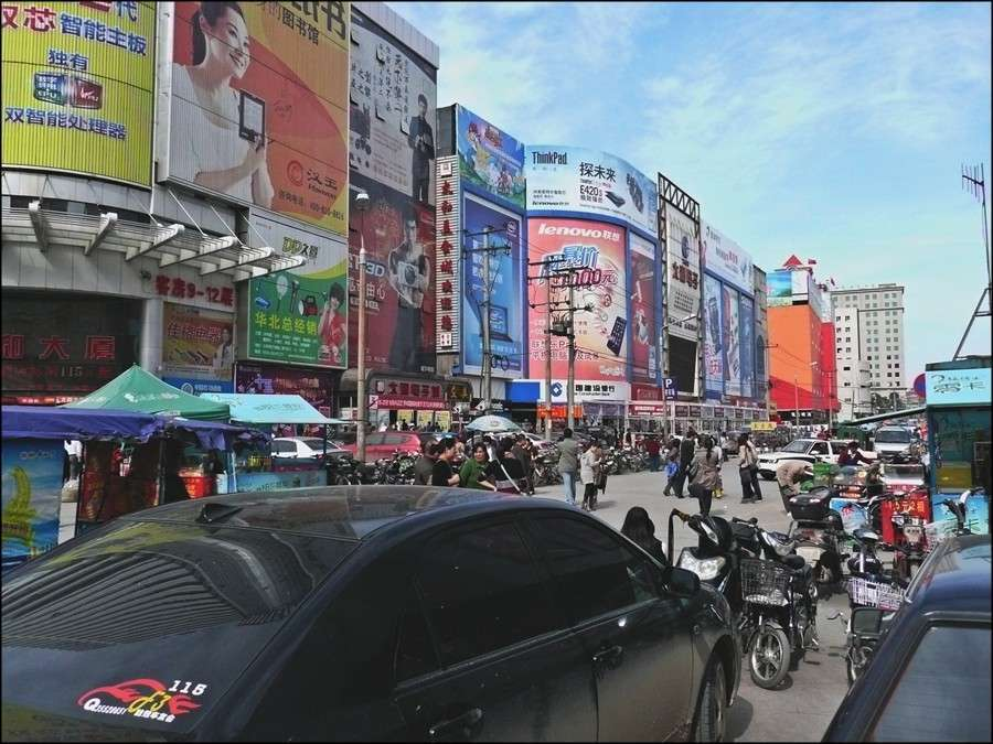 shijiazhuang_downtown_day_1.jpg