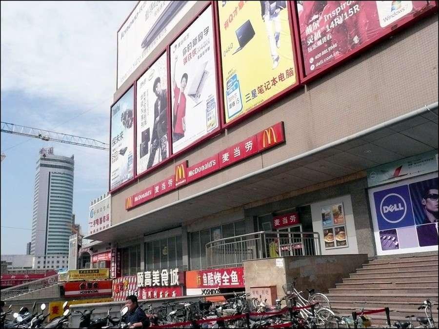 shijiazhuang_macdonalds.jpg