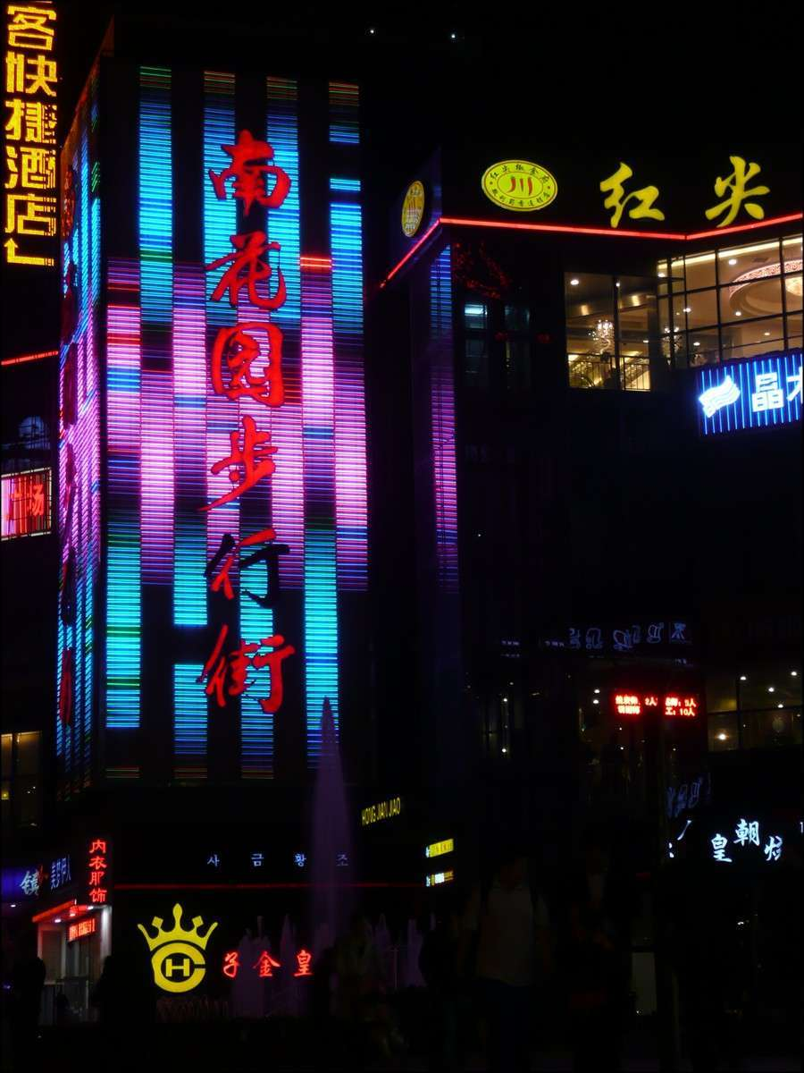 shijiazhuang_night_10.jpg