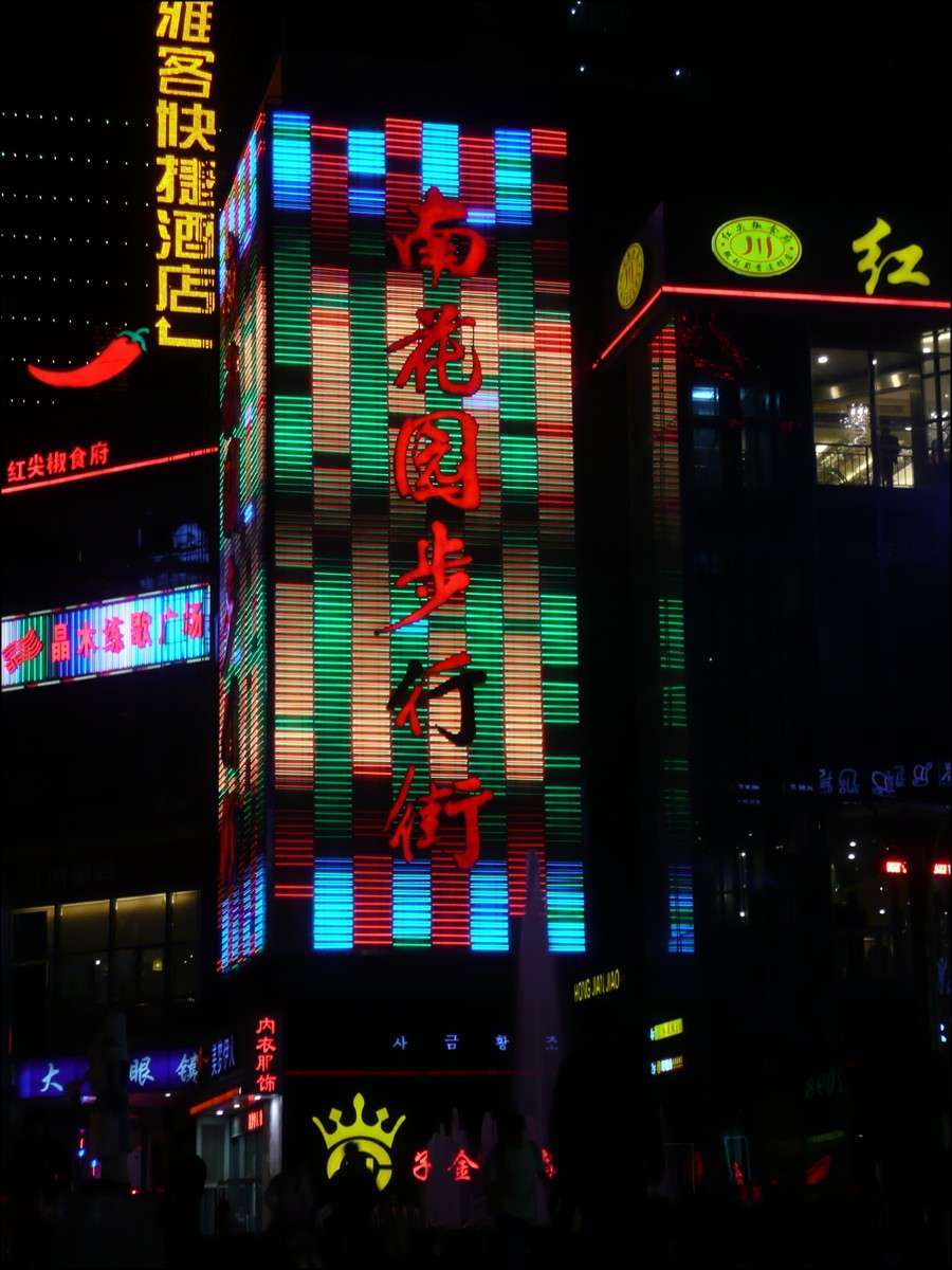 shijiazhuang_night_11.jpg