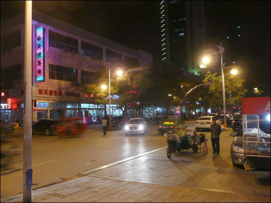 shijiazhuang_night_7.jpg