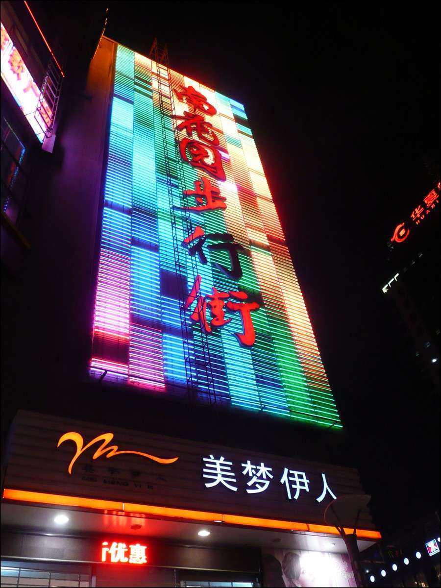 shijiazhuang_night_8.jpg