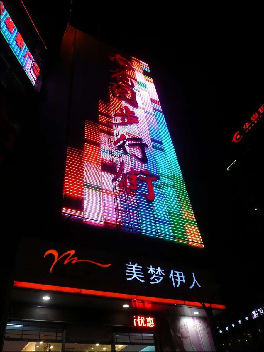 shijiazhuang_night_9.jpg