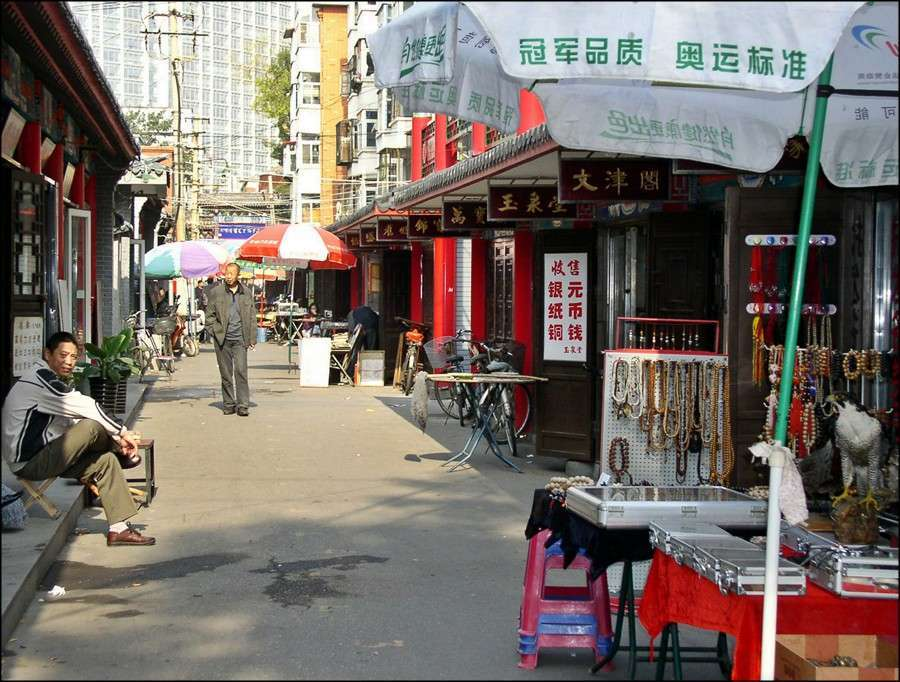 1_tianjin_backstreet_day_5.jpg