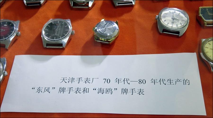 a_museum_20.jpg