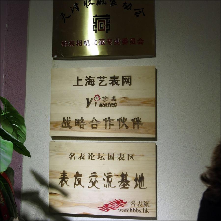 a_museum_7.jpg