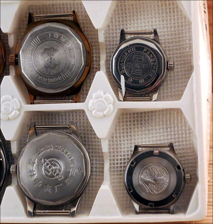 a_tian_watch_110.jpg