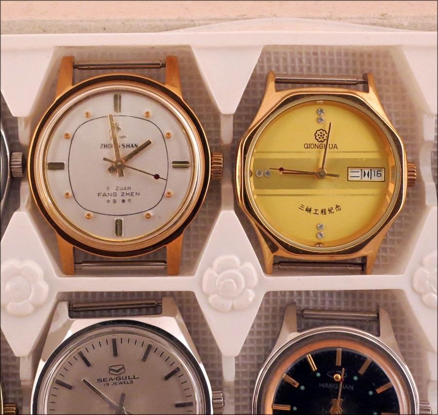 a_tian_watch_3.jpg