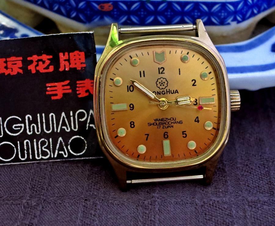 qionghua_face.jpg