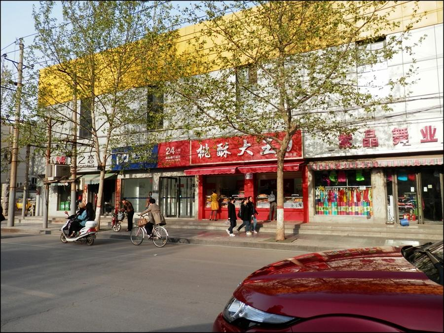 a_zhengzhou_4.jpg
